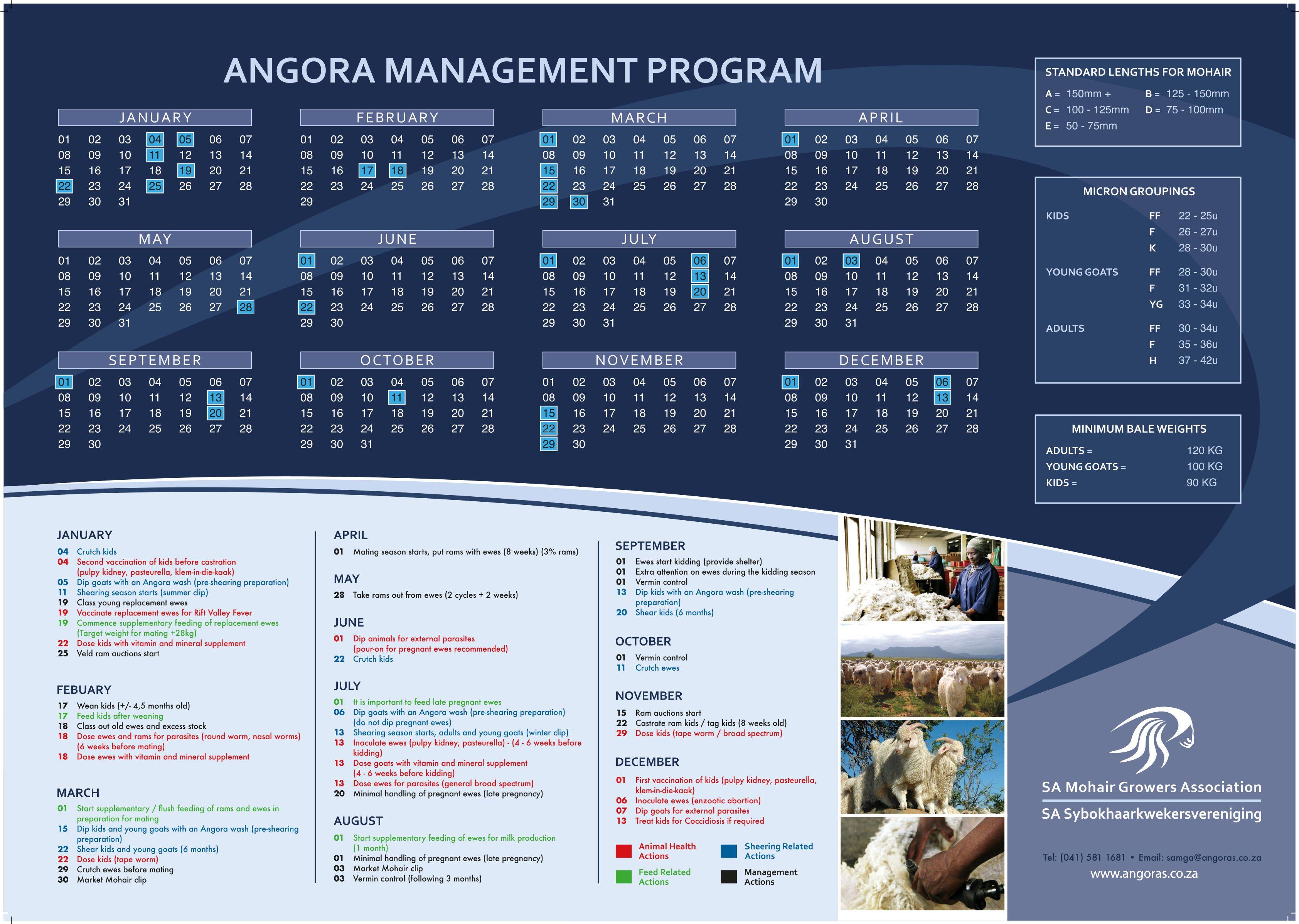 samga_calendar_final_printfile_4.jpg